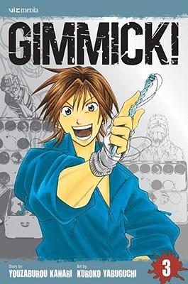 gimmick3