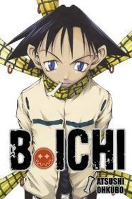 bichi1