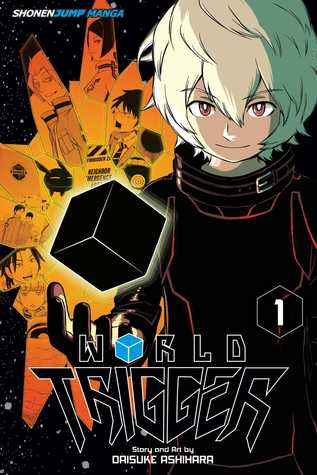 worldtrigger1