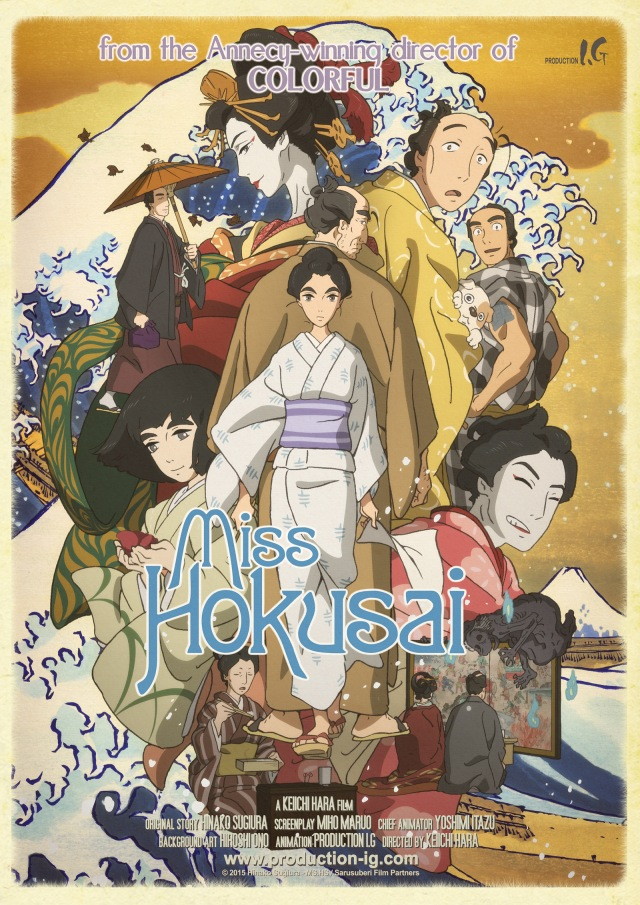 MISS_HOKUSAI