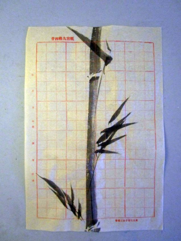 Beautiful example piece by Furukawa of another type of bamboo.