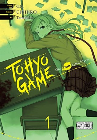 tohyogame1