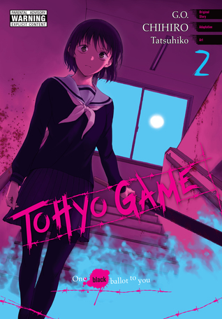 tohyogame2