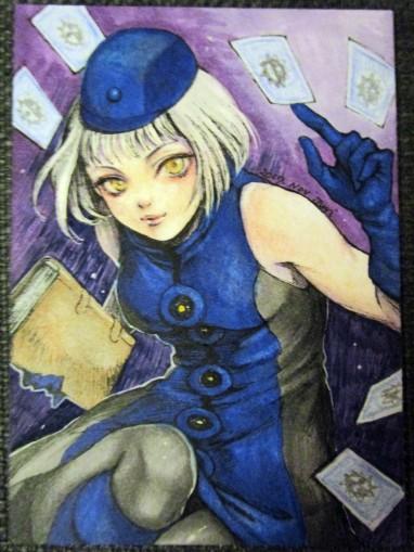 Elizabeth PSC by Juri Chinchilla.